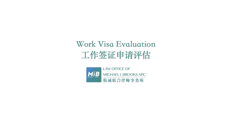 Free Work Visa Evaluation