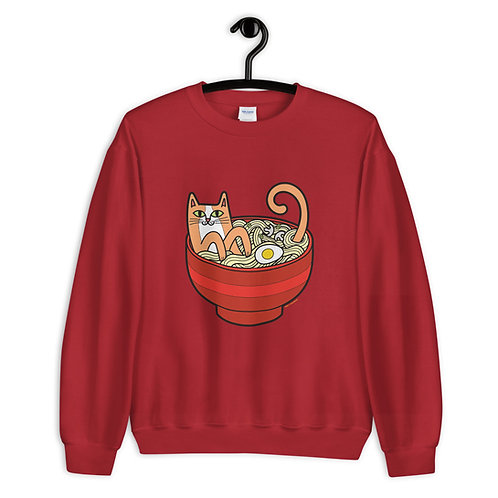Rowrmen Unisex Sweatshirt