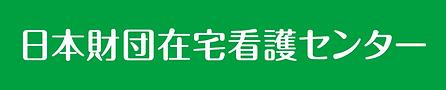 zaidan_green.png