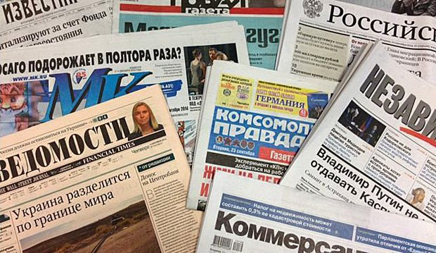Russian Media Paint Dark Picture of Montenegro