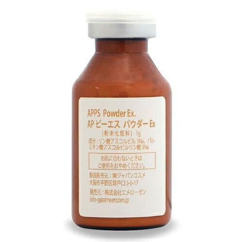 ビタミンC誘導体 APPS Ex.