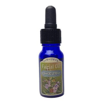 Organic Facial Oil Rosmary