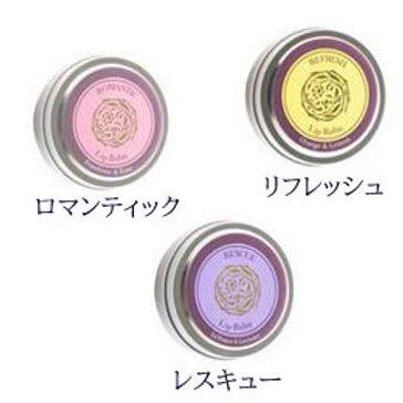 Organic Lip Balm
