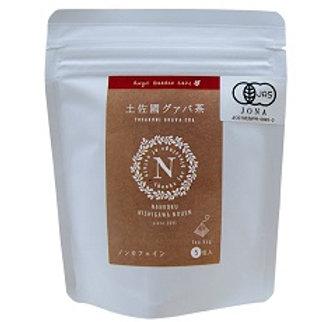 Organic Guava Leaf Tea 5 Bags