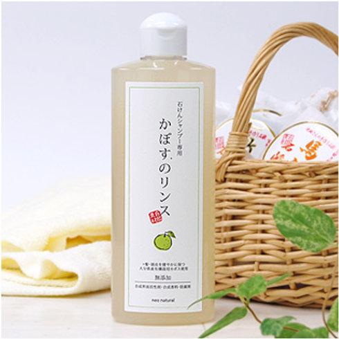 Organic Citrus Conditioner