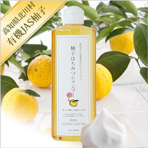 Organic Honey Yuzu Shampoo