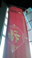 Banner Install Titanic Belfast