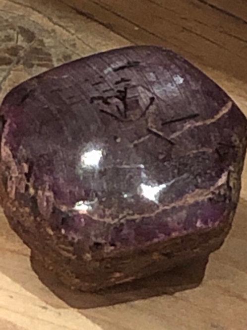 Purple Star Ruby