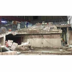 Демонтаж бетонной конструкции