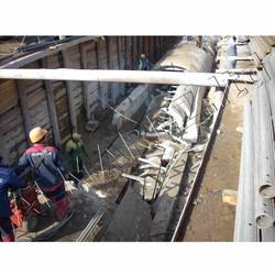 Демонтаж бетона Москва