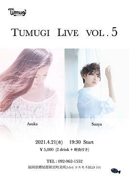 tsumugi Live.JPG