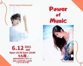 Power of music フライヤー.jpg