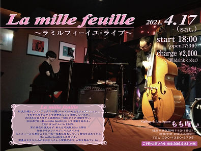 ミルフィーユ Live.jpg
