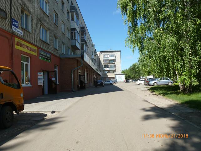 Г. Исакова 239