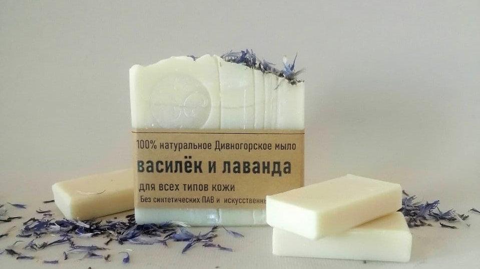 "Мыло ""Василек и лаванда"""