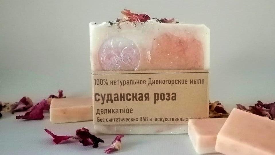 """Мыло """"Суданская роза"""""""