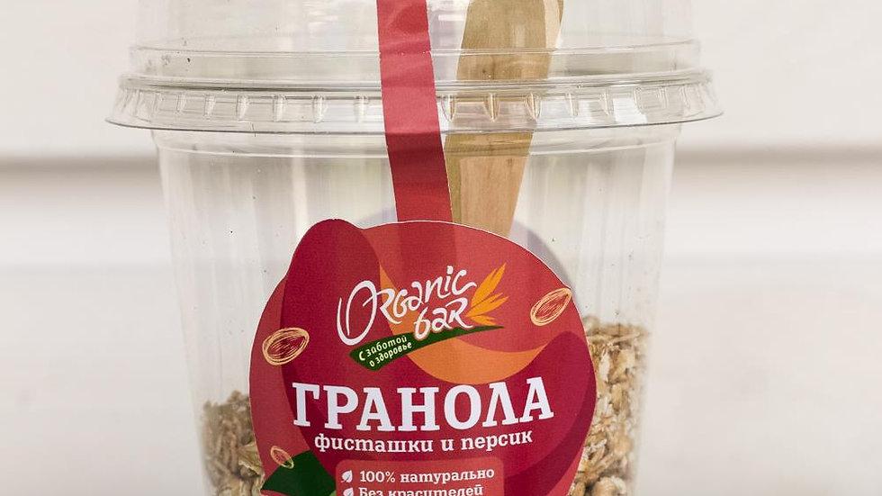 """Гранола """"Фисташки и персик"""" в стаканчике"""