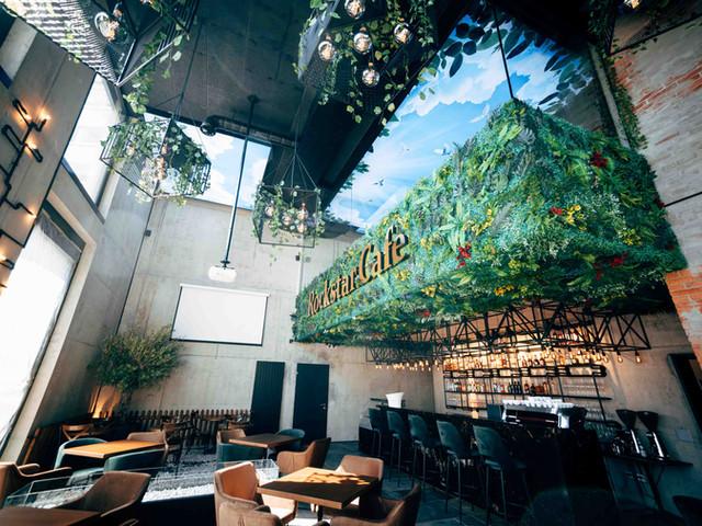 rockstar cafe rorschach