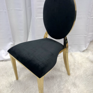 Black Gold Dining Chair