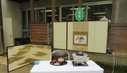グリーンフェスタ(茶屋台)
