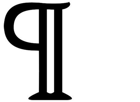 Shady Characters: The Pilcrow