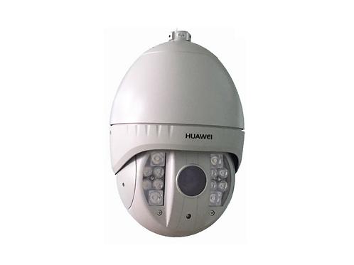 Câmera Huawei Espace Ipc2902-z18