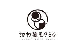 担担麺屋930