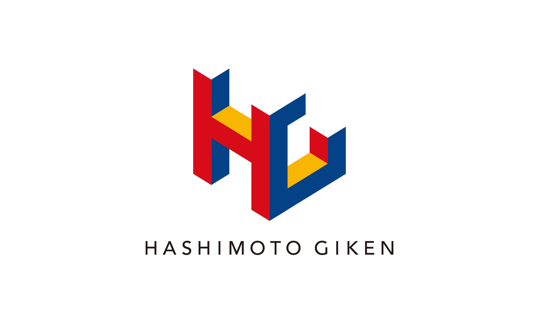 株式会社ハシモト技研
