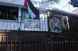 Embajada saharaui en México