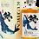 Bouteille de whisky Kujira 20 ans avec étui