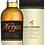 Bouteille de Arran The Sauternes Cask Finish avec tube