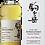 Bouteille de whisky Mars Komagatake Limited Edition 2018 avec etui