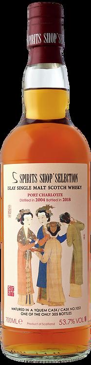 Bouteille de whisky Port Charlotte 13 ans 2004 Dong Fang Ming Hua Yang