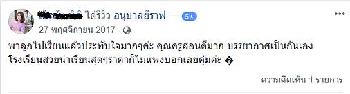 comment7.png
