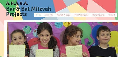 bat bar mitzvah project israel