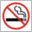 No Smoking.png