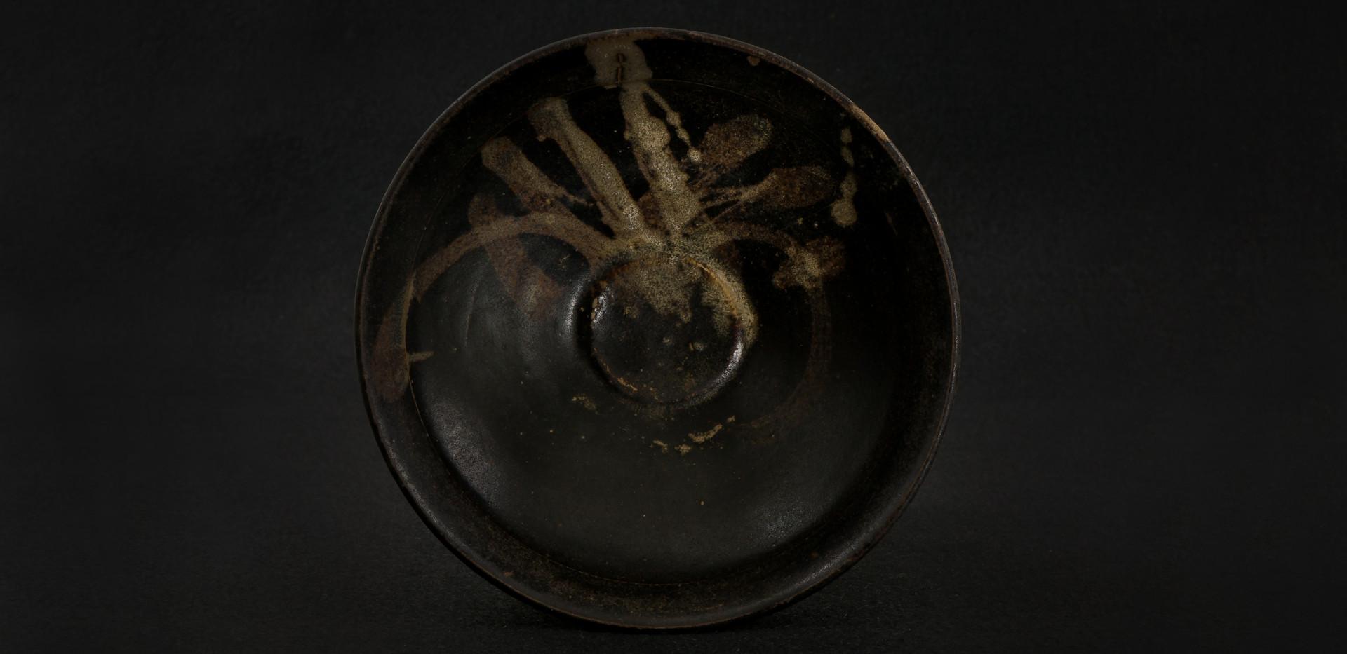 吉州窯黑釉