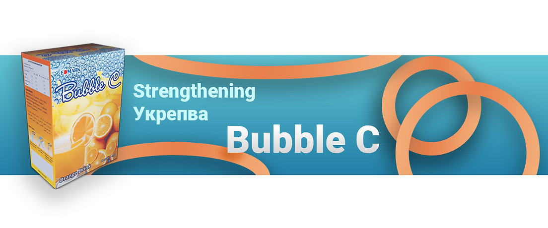 bubbleC.jpg