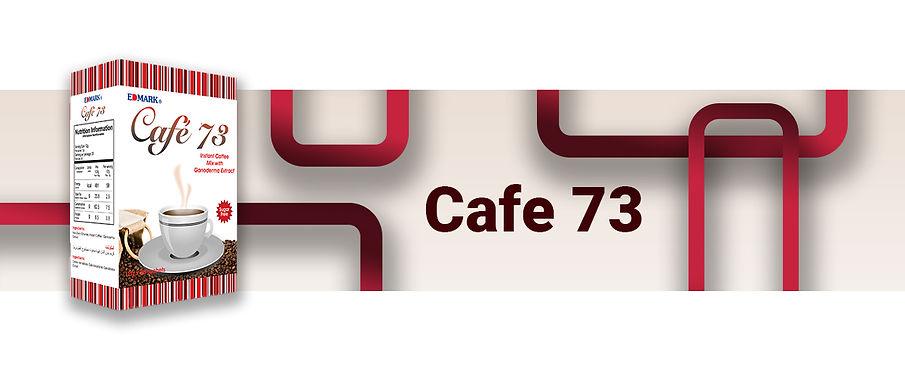 cafe73.jpg