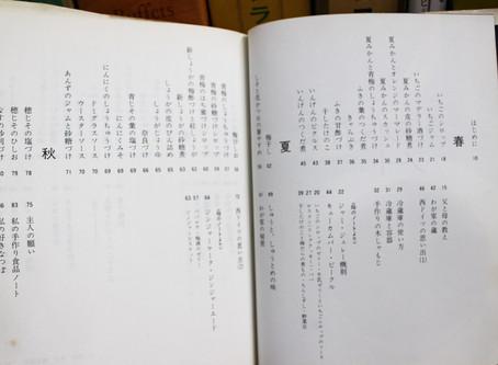 「パラソル女子連」(傘寿チーム)