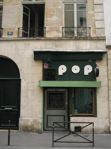 Pop, 2006.
