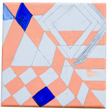 Geometrical Relations