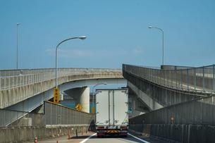 Autopista japonesa