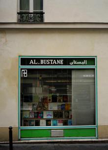 Enchanting shops, 2006