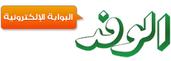 Alwafd News