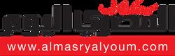 AMAY Arabic Logo &  Slogan