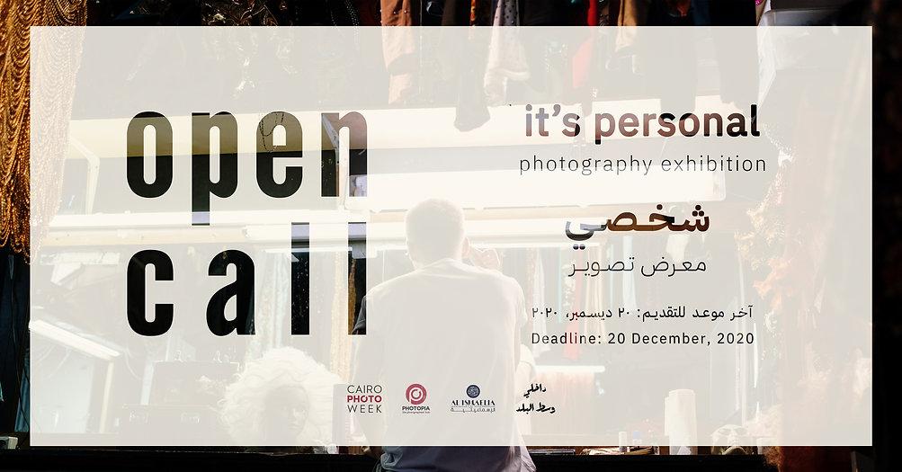 _exhibition poster facebook copy.jpg