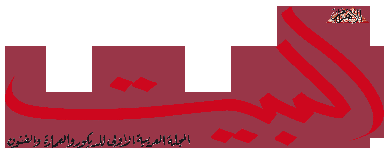 logo El Beit