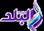 Sada Elbalad
