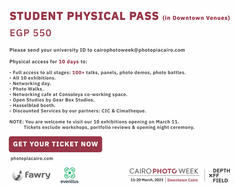Student Physical Pass Benefits